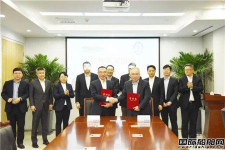 中国船级社与国海海工签署合作协议