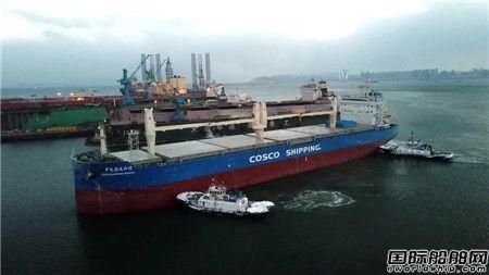 大连中远海运重工一艘62000吨多用途纸浆船完成试航