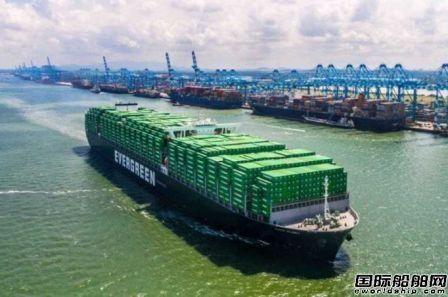 理工光大造船交付中国内河最大江海直达集装箱船
