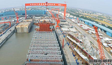 扬子江船业首获全球最大24000TEU集装箱船订单