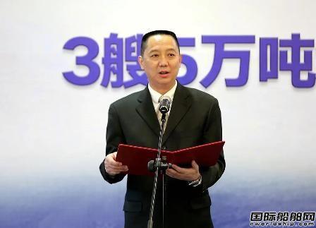 南京金陵船厂再获宁波海运3艘5万吨散货船订单