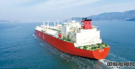 泛洋海运确认在三星重工订造1艘LNG船