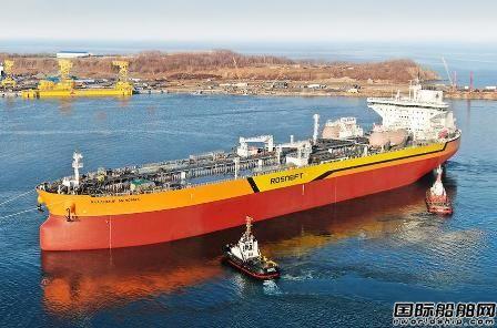 红星造船厂交付俄罗斯首艘阿芙拉型油船