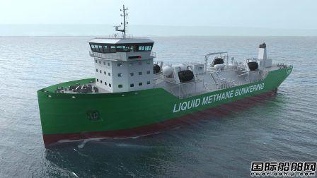挪威船企联合研发新型LNG燃料加注船