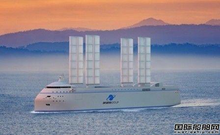 Neptune船厂获ArianeGroup风帆动力滚装船订单