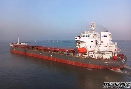 芜湖造船新年首艘船离厂试航