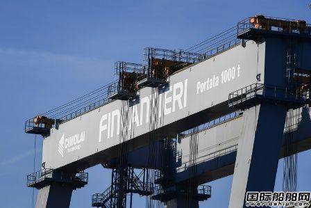 没戏?两大邮轮建造巨头合并计划再遭推迟