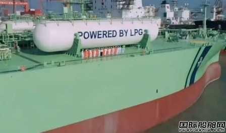 深圳友联完成BW LPG第三艘VLGC海试和气试
