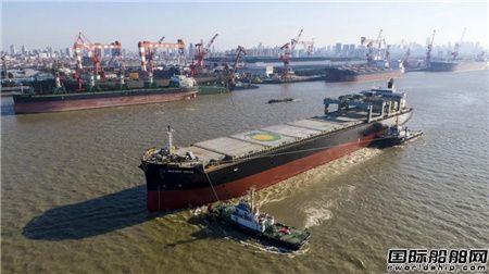 南通中远海运船务2020年完成修理船舶204艘