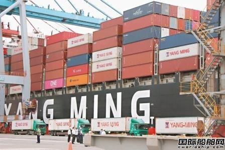 阳明海运成立法国子公司整合区域资源