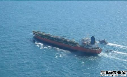 伊朗扣押一艘韩国油轮,韩国驱逐舰抵达事发海域