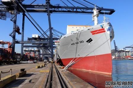 万海航运首艘2038TEU集装箱船首航投入亚洲线