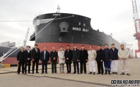 中船澄西交付福茂集团首艘85000吨散货船