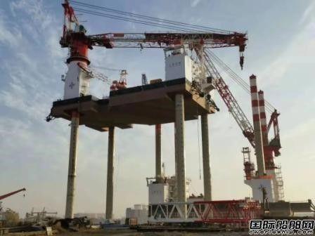 振华重工完成320吨风电平台项目两项重要试验