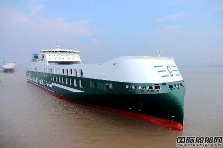 新年开门红!南京金陵交付第二艘7800米车道货滚船