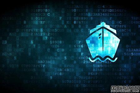 BV更新智能船舶符号新版规范正式生效
