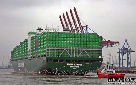 长荣海运将就2艘24000TEU集装箱船达成售后回租交易