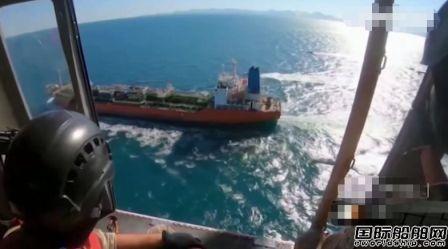 伊朗扣留韩国货船后,韩国派军舰美国警告立即释放