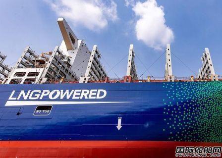 浦项制铁计划扩大LNG动力船燃料舱特殊钢供应