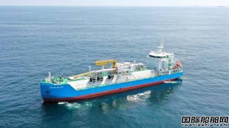 南通吉宝船厂交付全球首艘智能LNG燃料加注船