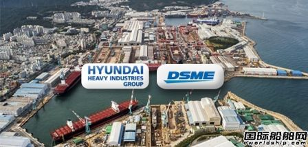 现代重工:与大宇造船合并交易将在上半年完成