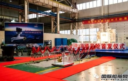 我国首台5MW吊舱推进器在南高精通过新产品鉴定