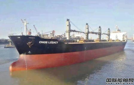 3艘启航!广东中远海运重工修船新年首日打响头炮