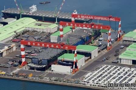 """""""日本造船""""启航!日本两大船企正式开启合作"""