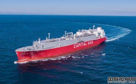 现代重工交付Capital Gas第二艘新建LNG船