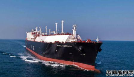 大宇造船交付Flex LNG第11艘LNG船