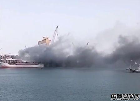 突发!黄海造船厂发生火灾事故