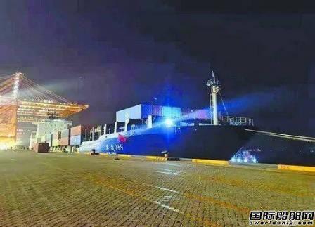 """泛亚航运货舱进水事故船""""华茂369""""号拖至厦船重工维修"""