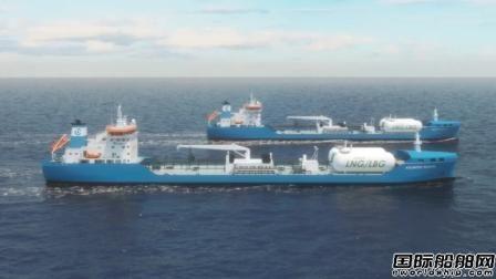 """芜湖造船""""云签约""""双燃料动力沥青/成品油船订单"""