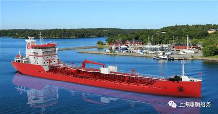 鼎衡航运不锈钢化学品船项目获批参与工信部示范船研制项目