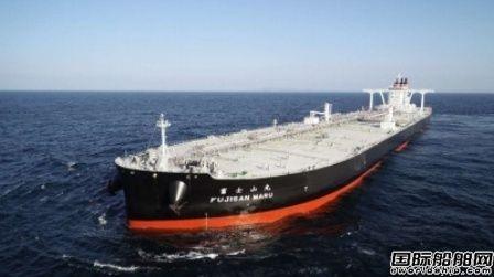 3艘日本建造新船入选2020年度重要船舶