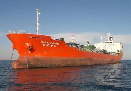 没钱购买新冠疫苗?伊朗扣押韩国货船原因曝光