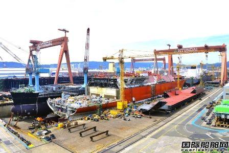 2.6亿美元!现代重工集团连续接获3艘新船订单