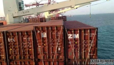 """大连中远海运重工高效完成""""中远海运荣耀""""轮追加工程"""