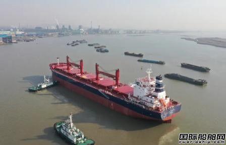 新大洋造船交付新年首船2020年订单丰收
