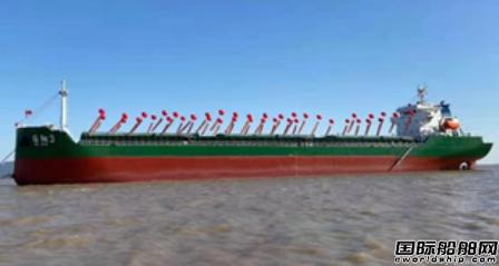 腾龙造船2艘10500吨散货船下水