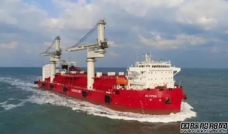 中船澄西交付Oldendorff首艘21500吨自卸船