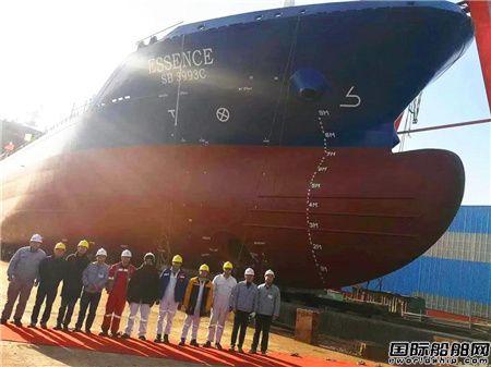 大洋海装第四艘8500吨加油船下水