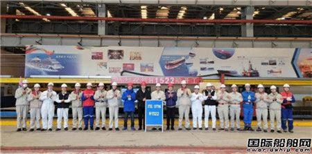外高桥造船为国银租赁建造首艘21万吨散货船开工