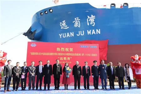 """中远海运能源接入""""远菊湾""""轮和""""远北海""""轮"""