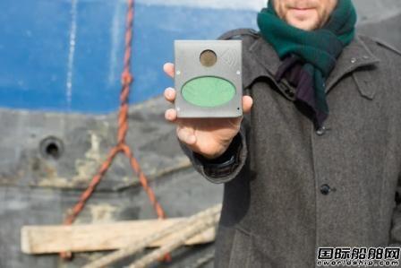比利时研发3D声呐传感器用于内河无人船