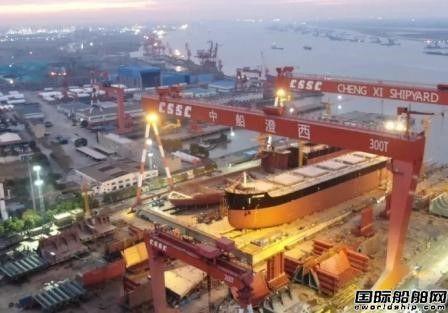 中船澄西获广东海运82000吨散货船订单