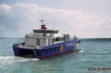 LDA在OCEA订造第3艘风电场人员转运船