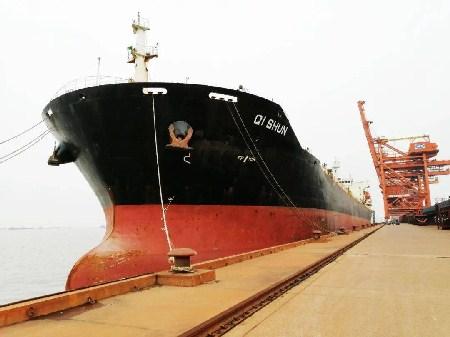 """福建省漳州轮船公司""""启顺""""轮首航成功"""