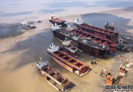 价格持续上涨!拆船市场新年迎来开门红