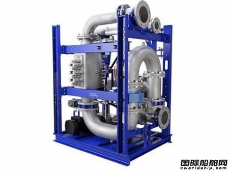 阿法拉伐PureBallast 2.0压载水系统获USCG型式批复